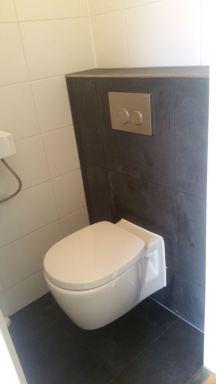 Toilet Renovatie Amsterdam