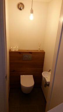Toilet renovatie, Zoetermeer