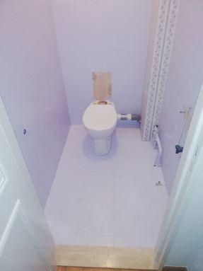 toilet voor te ekeren